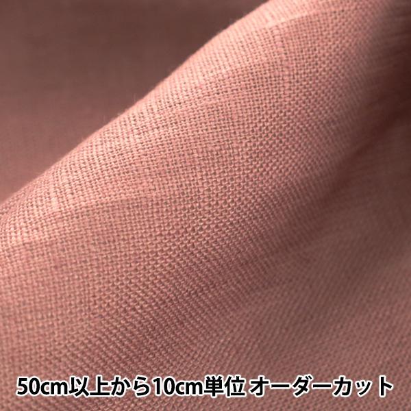 【数量5から】生地 『リトアニアリネン薄手ソフト加工 ダークピンク』