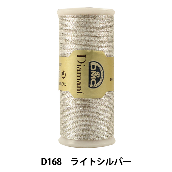刺繍糸 『DMC(ディー・エム・シー) Diamant ディアマント糸 ライトシルバー/D168』