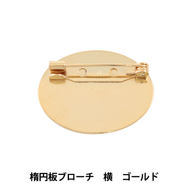手芸金具 『楕円板ブローチ 横 ゴールド #9111』