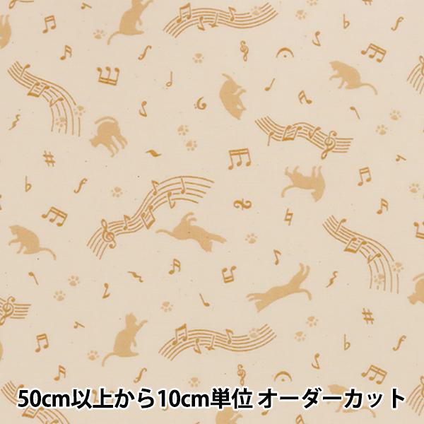 【数量5から】 生地 『スケア ラッカープリント ねこ柄 キナリ×オレンジ KW-3115-11D』