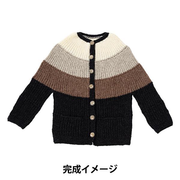 編み物キット 『uneune 冬野原』