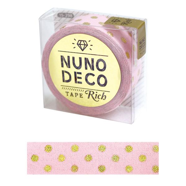 お名前ラベルシール 『NUNO DECO TAPE (ヌノデコテープ) リッチドット ピンク 15-298』 KAWAGUCHI カワグチ 河口