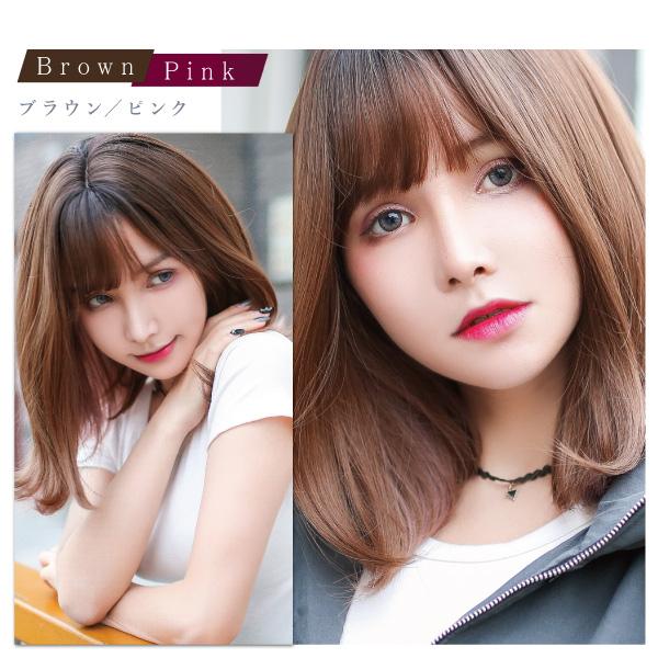 ウィッグ 『Tefure(テフリ) インナーカラーミディ MeJo(ミージョ) ブラウン×ピンク』 富士達 HA-6131-BrPk