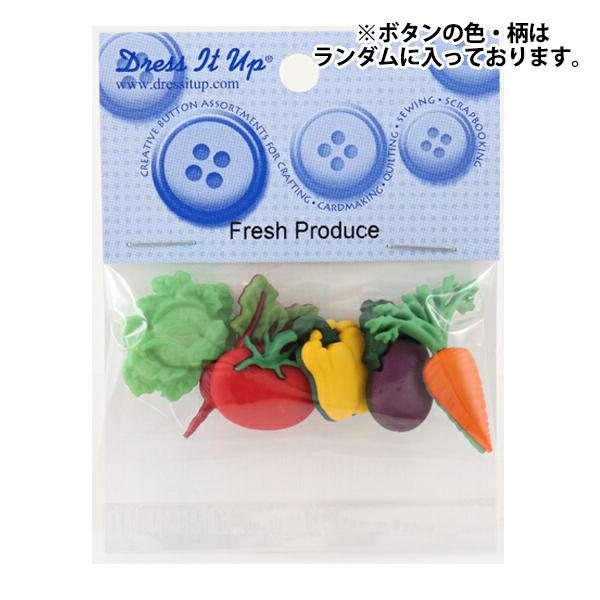 ボタン 『チルドボタン Fresh Produce』 Dress It Up