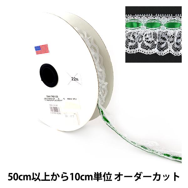 【数量5から】レースリボンテープ 『レース グリーン ホワイト 000612 K-C43 チープレース』
