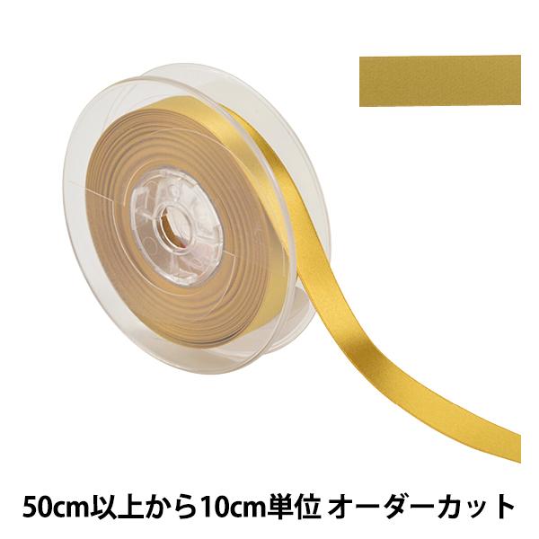 【数量5から】 リボン 『ポリエステル両面サテンリボン #3030 幅約1.5cm 48番色』