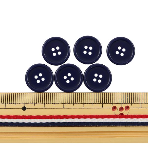 ボタン 『四つ穴ボタン 15mm 6個入り 紺 PYTD10-15』
