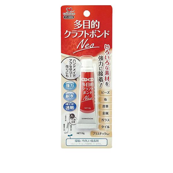 接着剤 『多目的クラフトボンドNeo 10g 11-505』 KAWAGUCHI カワグチ 河口