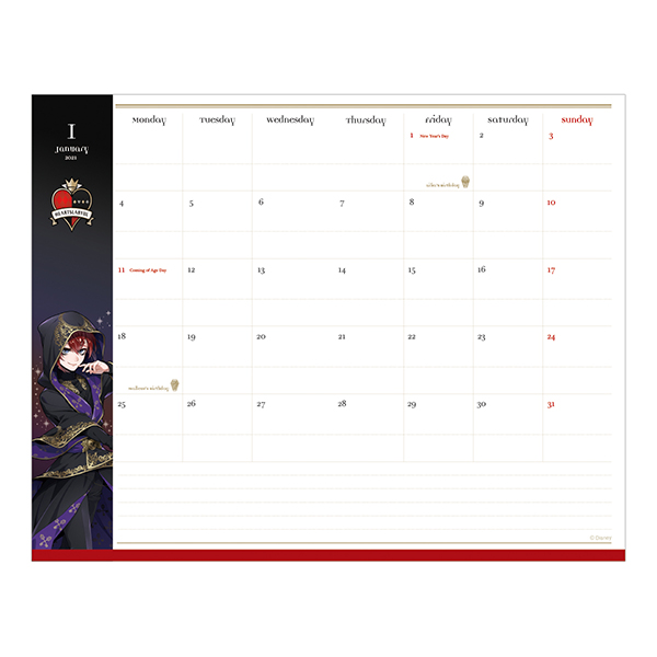 文具 『手帳 ディズニー ツイステッドワンダーランド 月間 A5 イグニハイド S2952882』 サンスター文具 sun-star