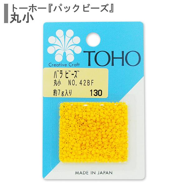ビーズ 『バラビーズ 丸小 No.42BF』 TOHO BEADS トーホービーズ