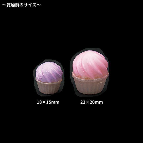 粘土レジン用型 『クレイジュエリー型抜き カップケーキ立体型 388』 日清アソシエイツ