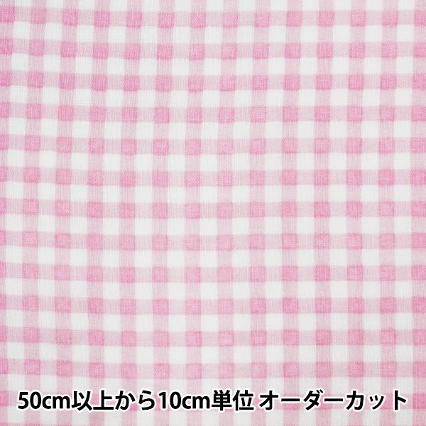 【数量5から】生地 『接触冷感 Wガーゼ (ダブルガーゼ) チェック柄 ピンク 7047-2A』