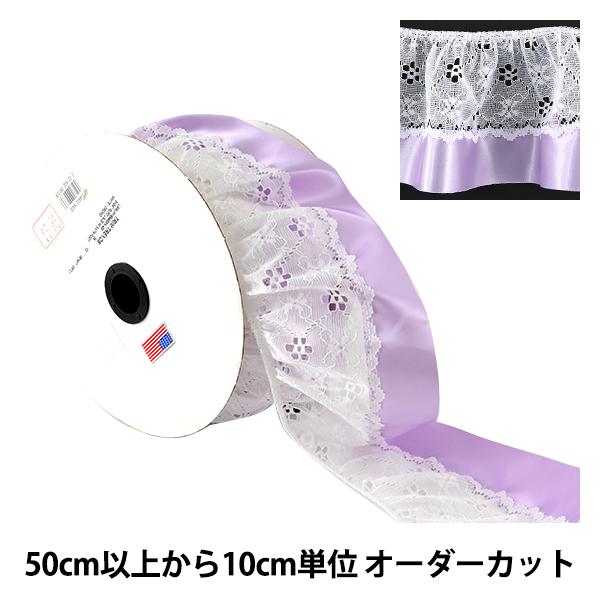 【数量5から】『レース 薄紫』 654933/K430 チープレース