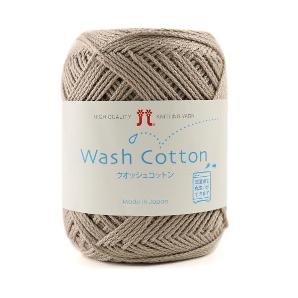 春夏毛糸 『Wash COTTON (ウォッシュコットン) 23番色』 Hamanaka ハマナカ