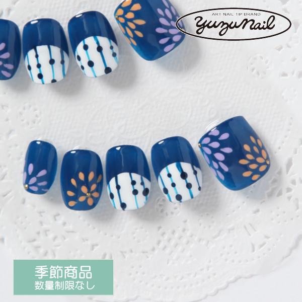 ゆずネイル|ネイルチップ  濃ブルー 夏 浴衣(B01012-Q-NB)
