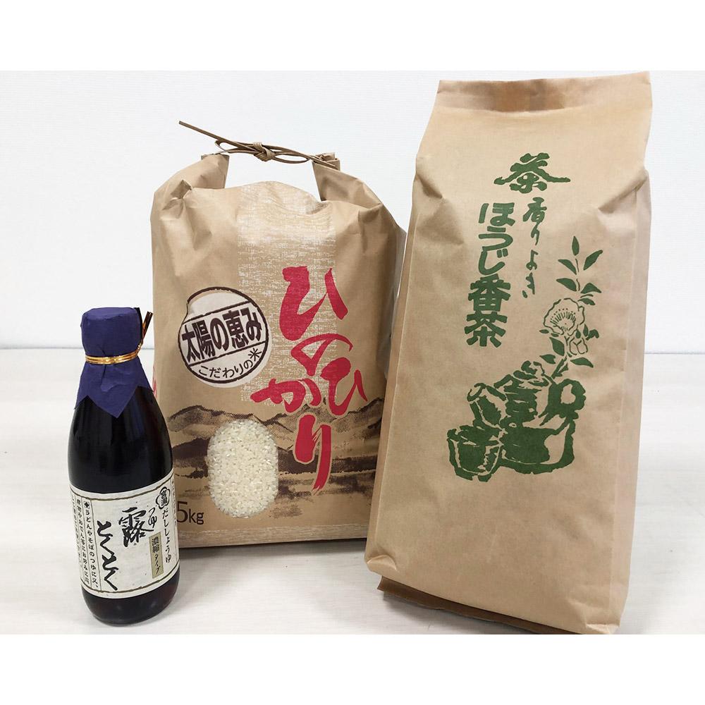 大和銘米ひのひかり 5kg・中西茶舗ほうじ茶 500g・宮滝しょうゆ 濃縮だししょうゆ 360ml