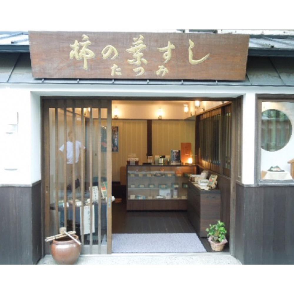 柿の葉すし40個入(吉野杉木箱入り)