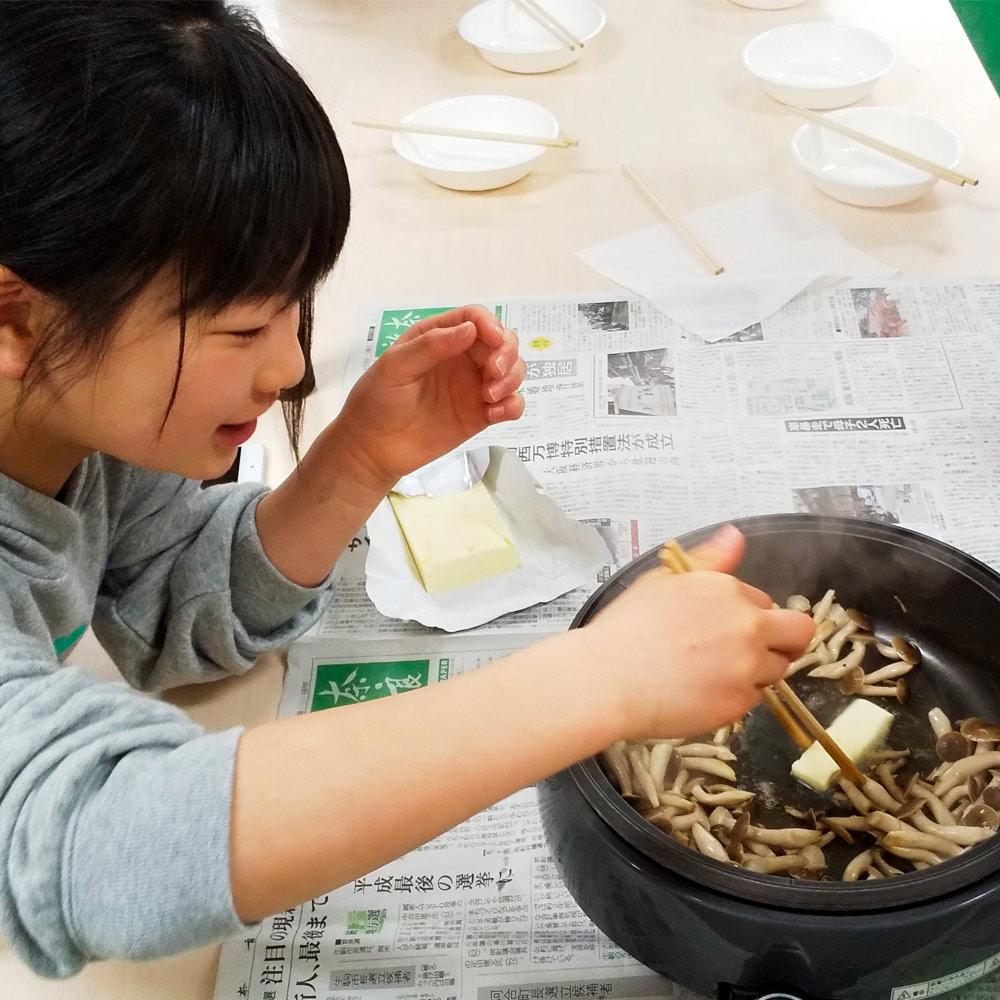 吉野しめじ食育体験ツアー(1名様)