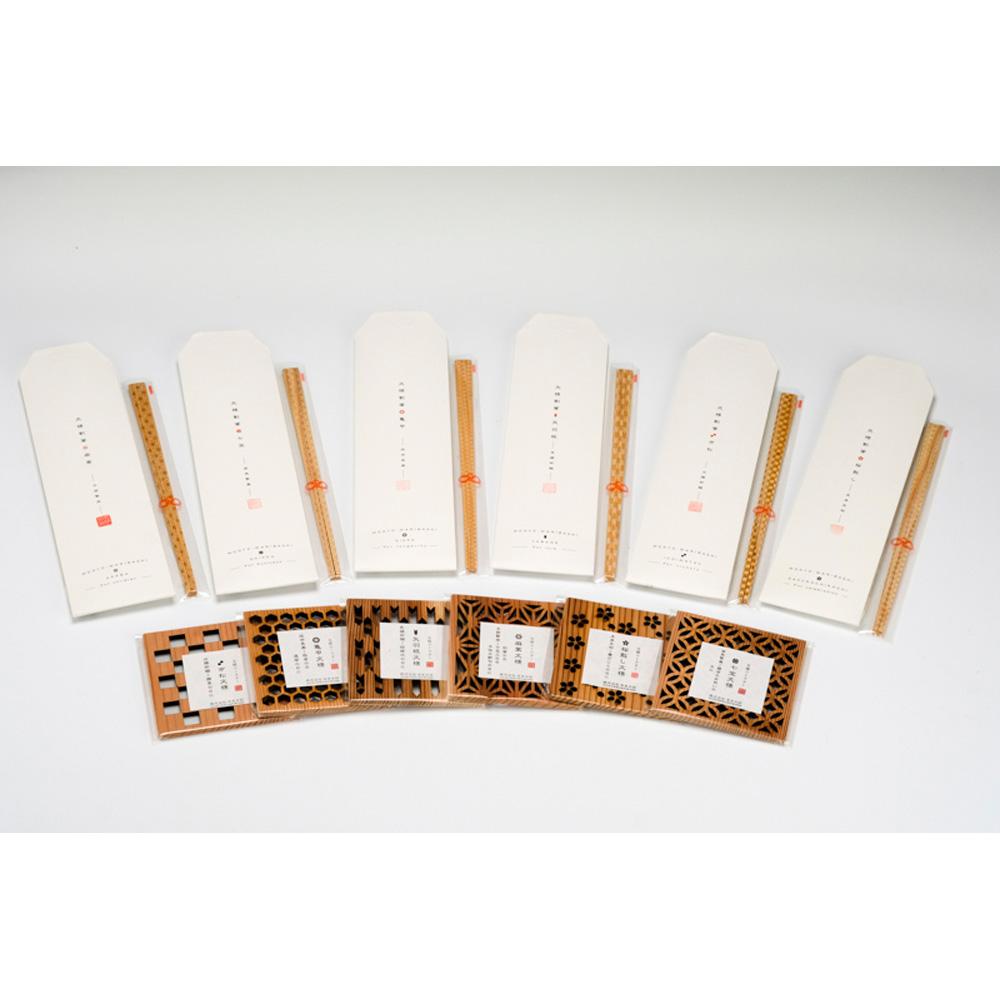 文様割箸・文様コースター6種セット