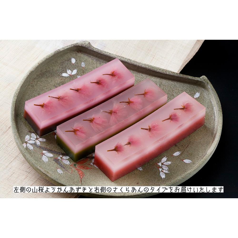 吉野の和スイーツセットB-1 (山桜ようかん・山桜くず餅・吉野の雫)