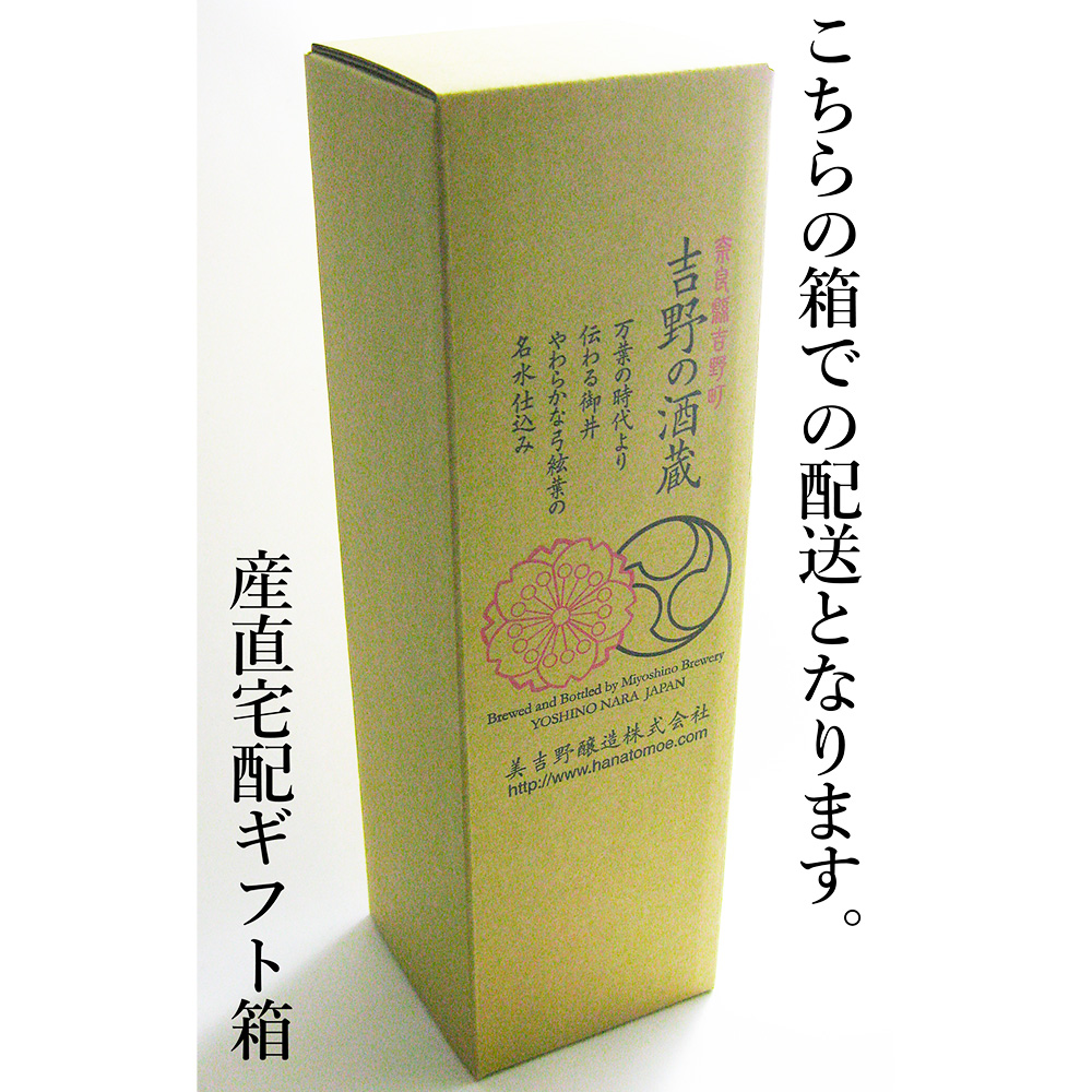 酒蔵古流こうじ甘酒780g3本セット