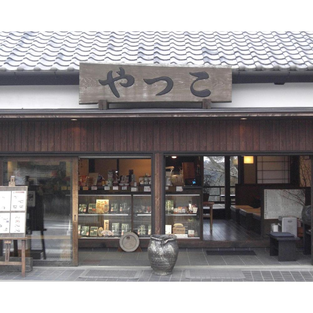 柿の葉寿司(20個入り)・吉野本葛入り桜そうめん×1ヶ