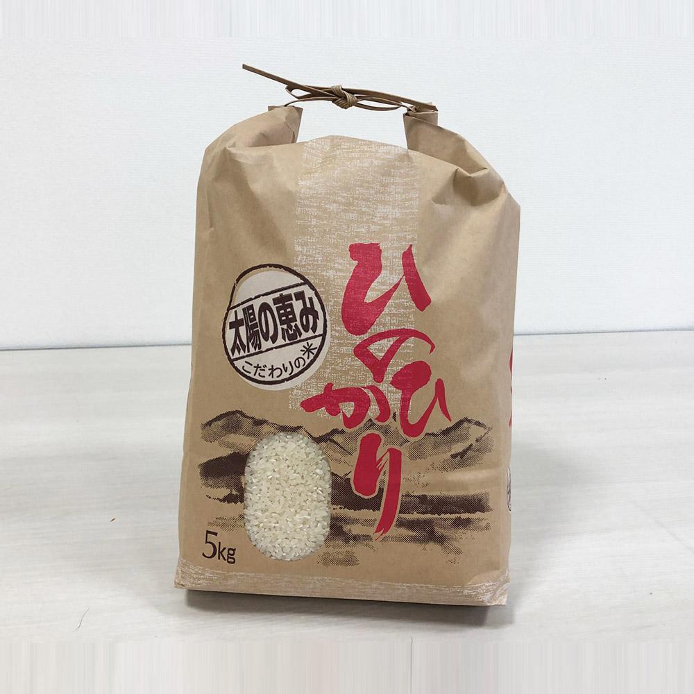 大和銘米ひのひかり 5kg