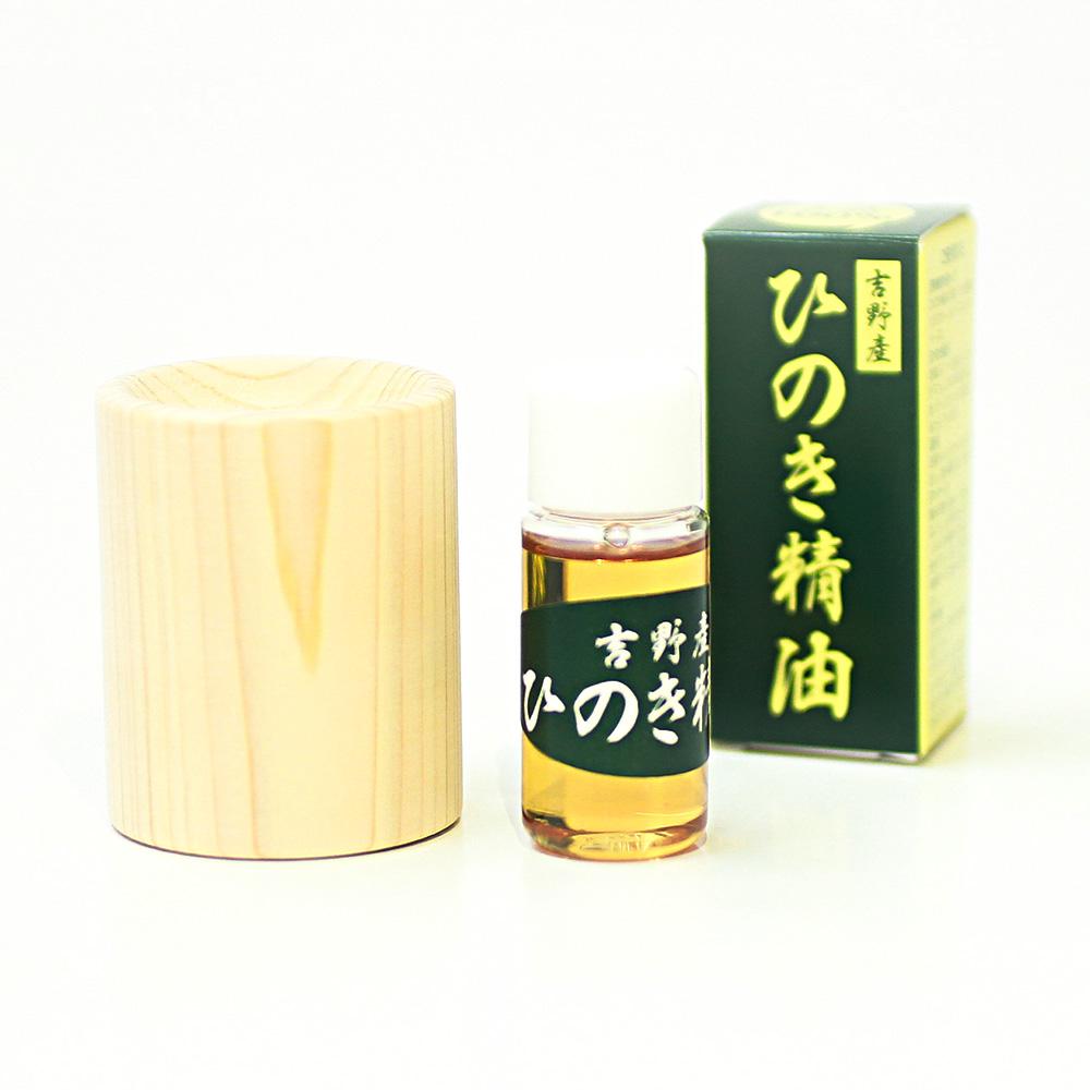 吉野ひのき精油 10ml+ヒノキディフューザーセット 【喜多製材所】
