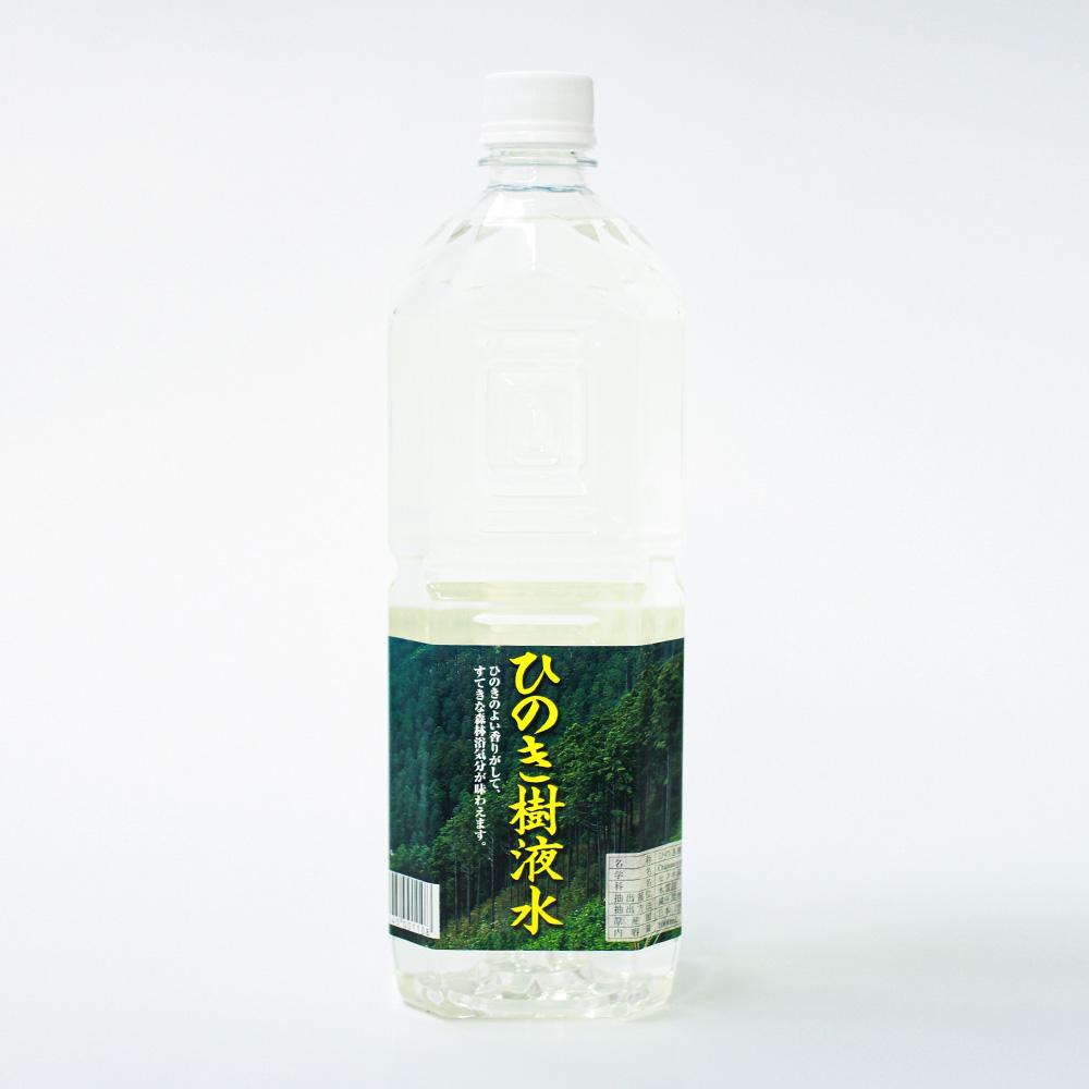 吉野ひのき樹液水 【喜多製材所】