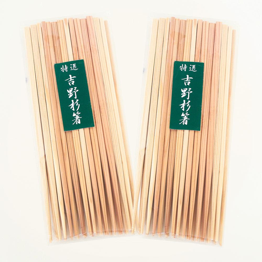 吉野杉角箸紅白セット 2個セット 【国栖の里観光協会】