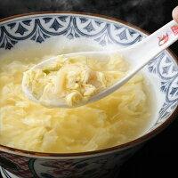 気仙沼産 ふかひれ スープ+姿煮セット E