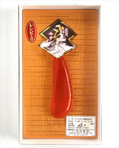 長崎県産 からすみ 片腹 約30g