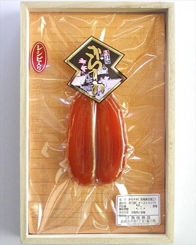 長崎県産 からすみ 一腹 約50g