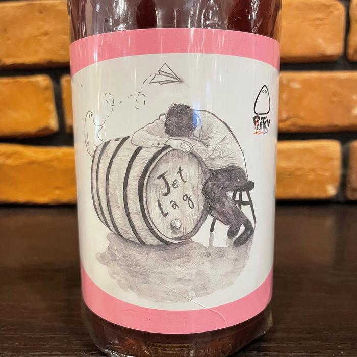 【VINの日】幽霊ワイナリー『パントム』含むワイン4本セット�