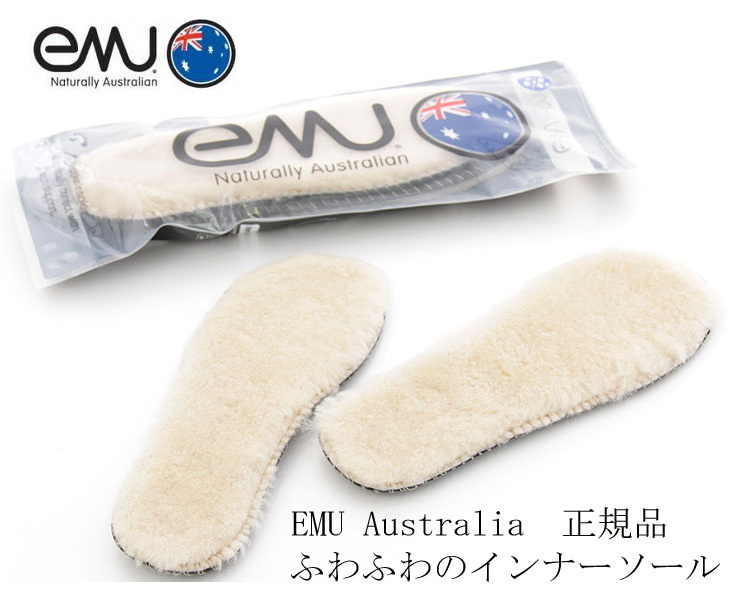 【正規品・EMU Australia】単品購入!中敷き(インナーソール/Insole)