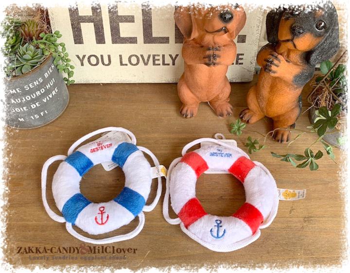 わんこのおもちゃ LOVE PETS by BESTEVER 救命浮き輪のぬいぐるみ【いぬ プレゼント PETTOY】