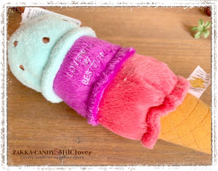 わんこのおもちゃ LOVE PETS by BESTEVER 3段 アイス チョコミントベリーのぬいぐるみ【いぬ プレゼント PETTOY】