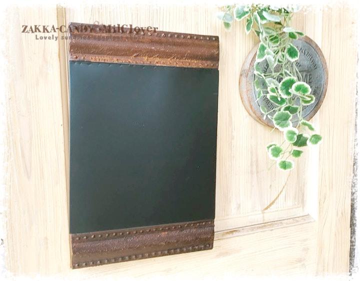 サビサビ デブリ アイアン ブラックボード 壁掛け 黒板