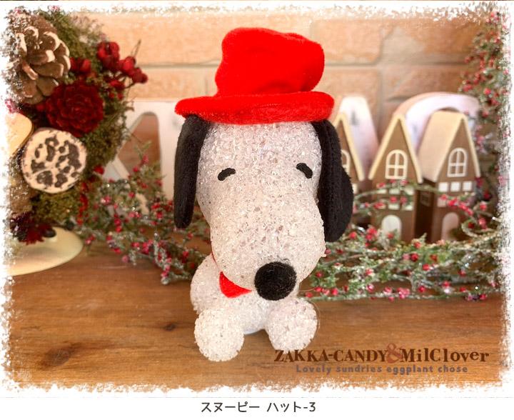 クリスマス EVAライト SNOOPY スヌーピー S【プレゼントにもオススメ】