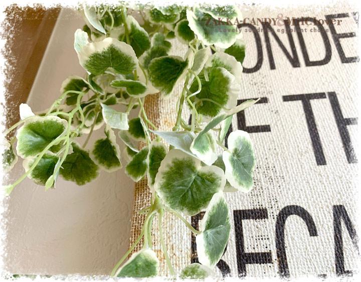 ユキノシタ ブッシュバイン リアルフェイクグリーン ハンギング 壁掛け 造花 クリームグリーン
