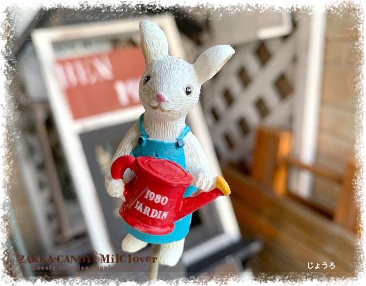 ガーデンマウス ピック【ナチュラルカントリーなネズミさんシリーズ】