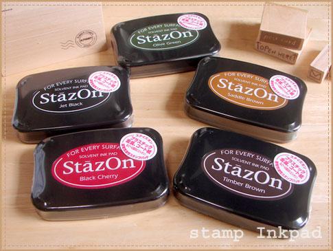 ステイズオン(StazOn)