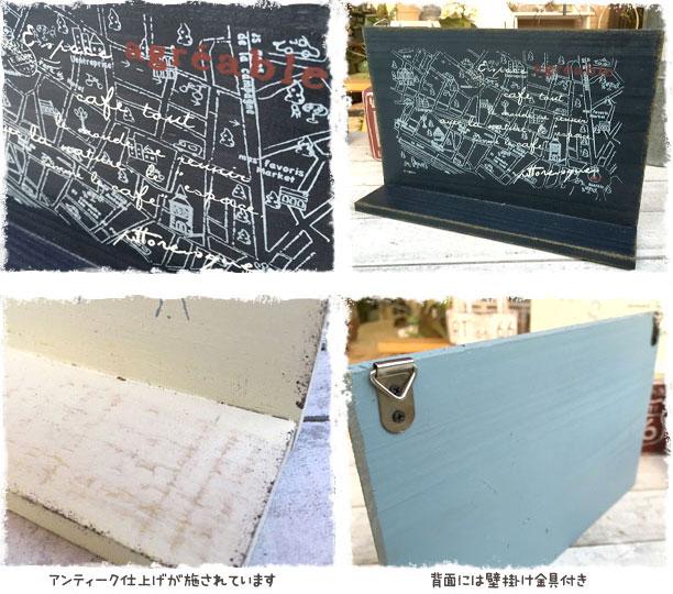 【特価 セール】壁掛けシェルフ パリマップ ラック 飾り棚