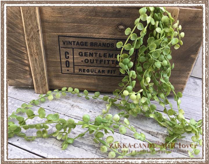 オシャレな壁掛けフェイクグリーン グリーンビーンバイン ライトグリーン(ミニボタンリーフ 造花) メール便OK