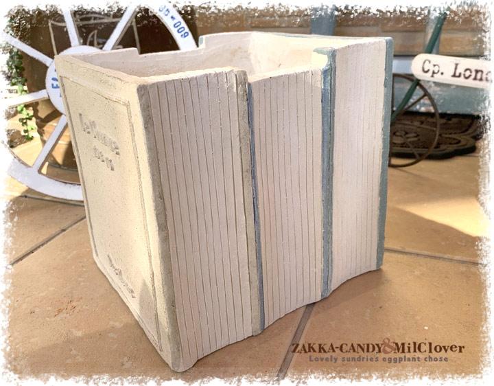 大きいブック型プランター スマンドリーヴルアン【6月16日再入荷】