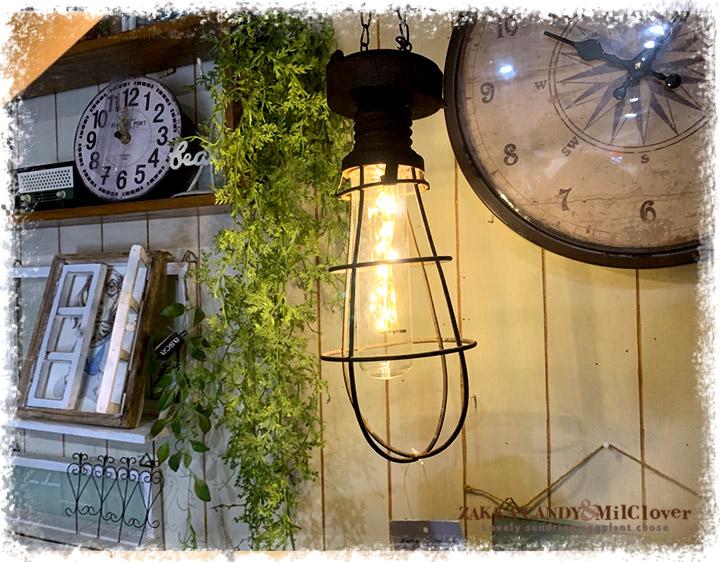インダストリアル ヴィンテージランプ LED 528【アンティーク調 ライト 照明】