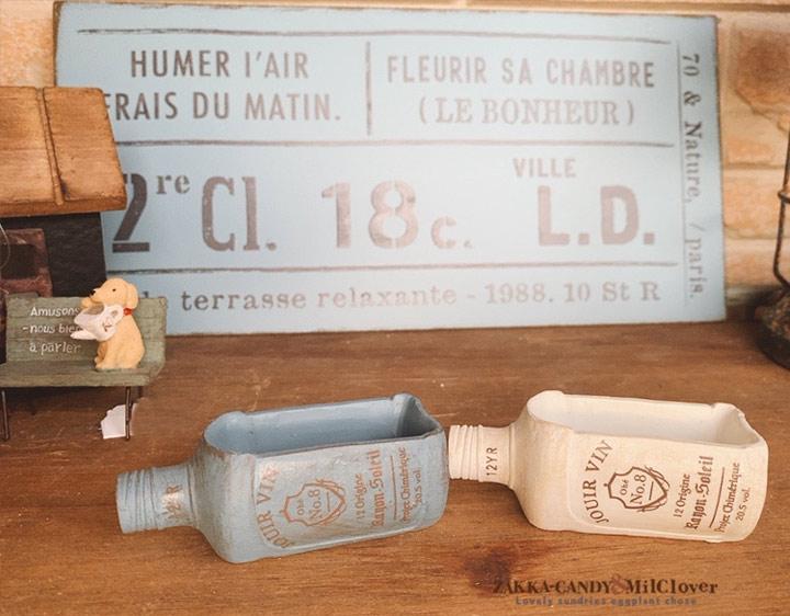 洋酒ボトル型 プチ フラワーポット ソレイユ プティユ ワイド