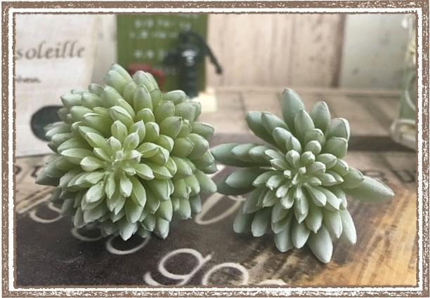 セダムアソートピック (2個セット) 【多肉植物 フェイクグリーン アーティフィシャルフラワー 造花】