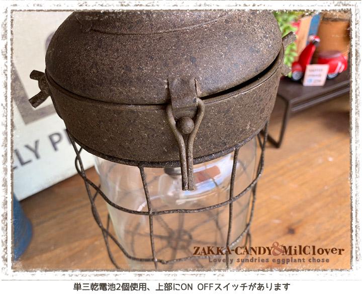インダストリアル ヴィンテージランプ LED 533【アンティーク調 ライト 照明】