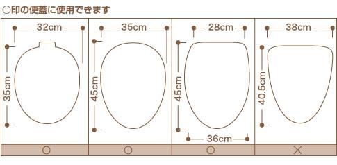 【特価 セール】ドット裏毛トイレフタカバー(普通用)